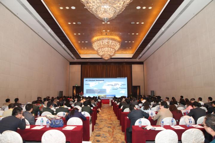 2014 第六届中韩(陕西省)保健医疗合作交流会