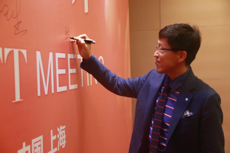 2016 美丽巡讲(北京 上海)-AAD专题TTT MEETING