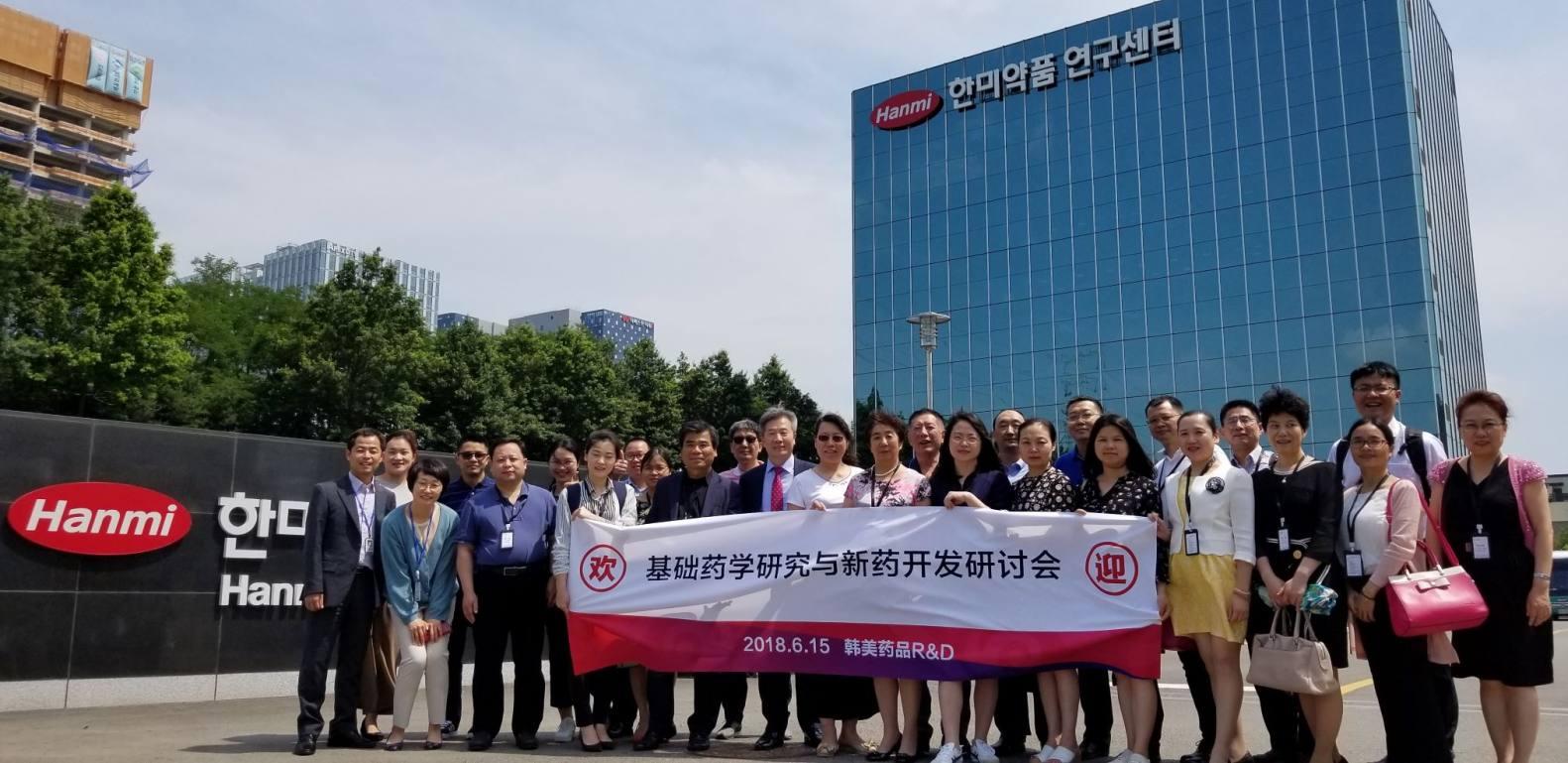 2018药师协会韩美总部参观合影2M